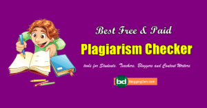 Best Free & Premium Plagiarism Checker Tools