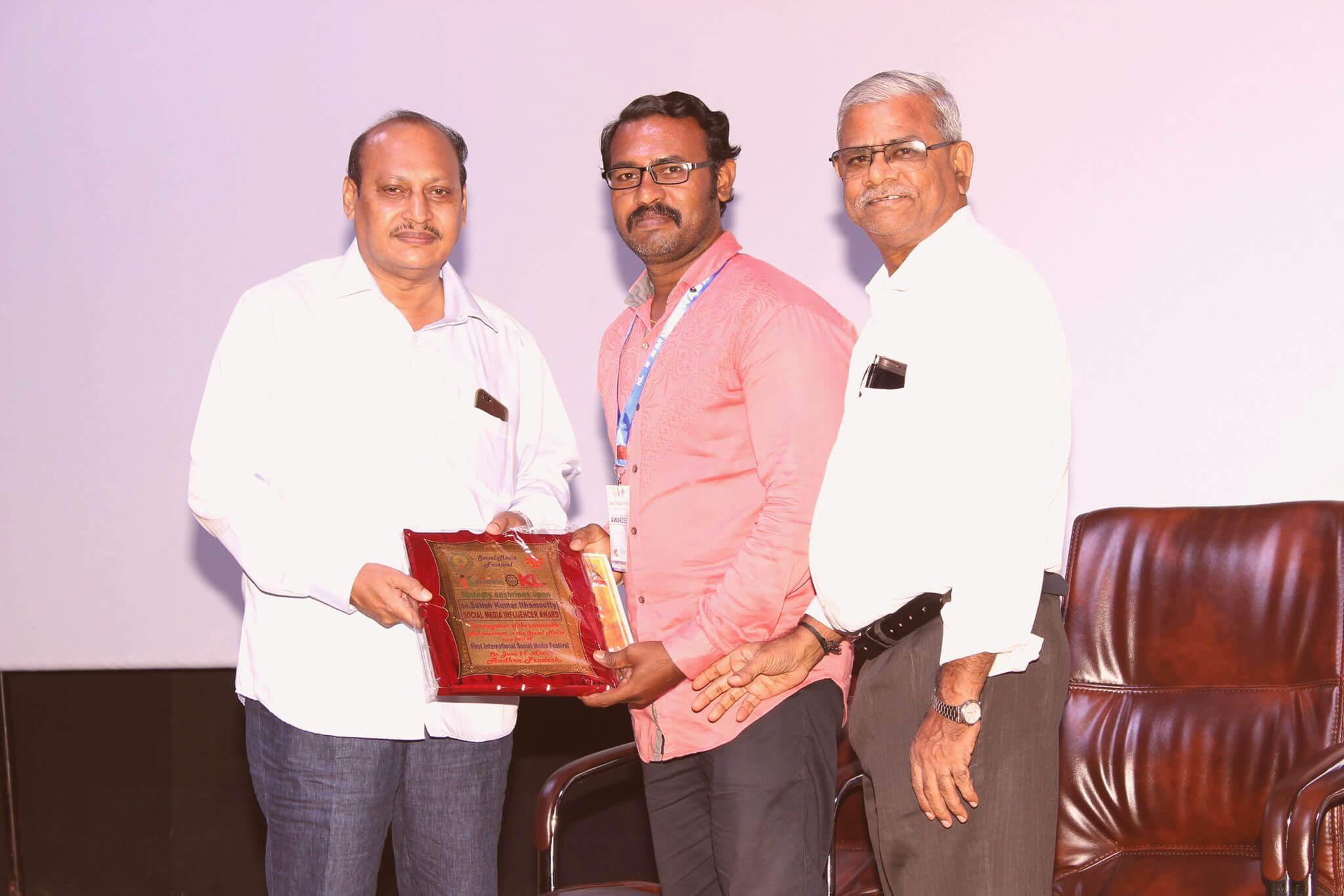Satish Award